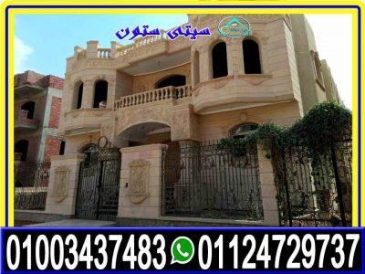 واجهات منازل مصرية بسيطة