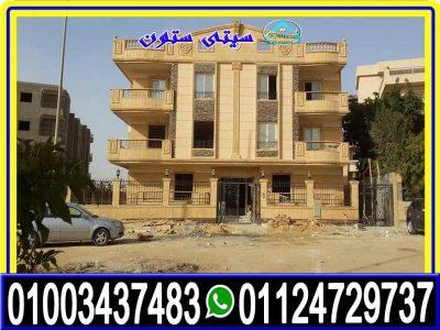واجهات منازل مصرية مودرن
