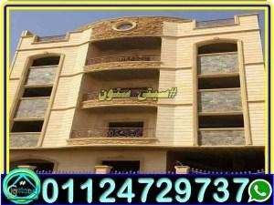 ديكورات واجهات منازل مودرن 01003437483 حجر هاشمى طبيعى