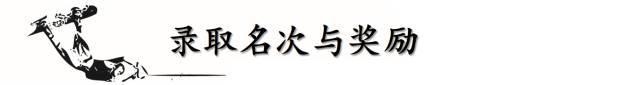 报名通道 | 衢州尾波滑水挑战赛