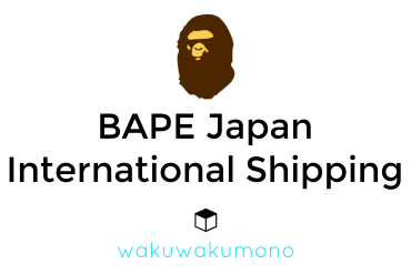 bape feature image