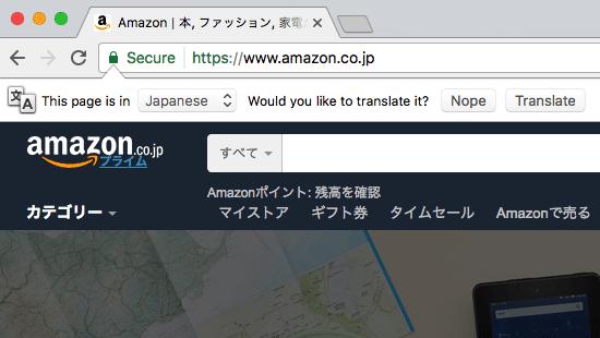 google chrome translation