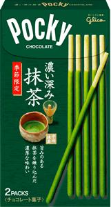 deep green tea pocky