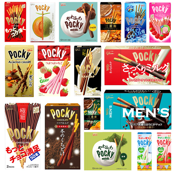 how much does pocky cost in japan