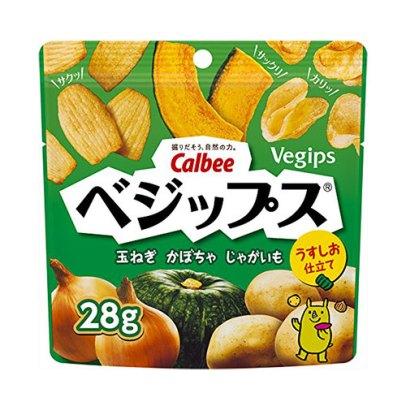 Calbee-Pumpkin-Potato-Vegetable-Snack-4901330802301