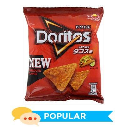 Frito-Lay-Doritos-Mexican-Tacos-4902443524821