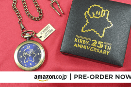 kirby 25th anniversary pocket watch pre-order