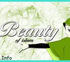 Hukum menikahi wanita cantik