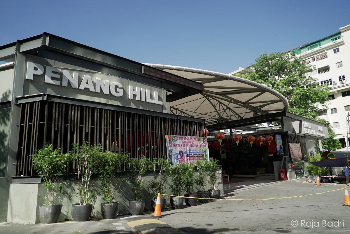 Penang Hill Furnicular Train Station