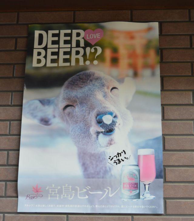 Miyajima Deer Love Beer