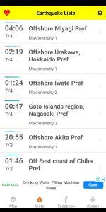 Yurekuru Call Earthquake List