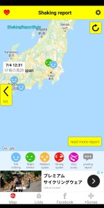 Yurekuru Call Earthquake Intensity Indications