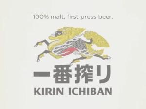 Kirin Ichiban Logo