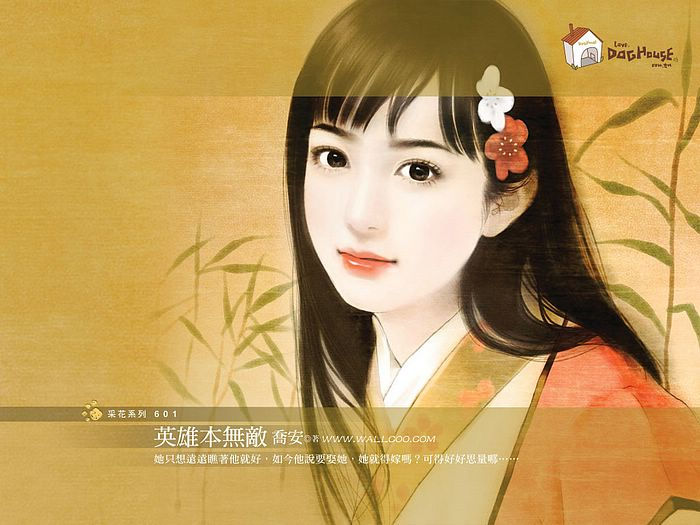 Image result for beautiful ancient chinese girl