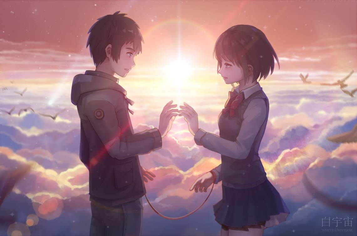 Your Name Animated Movie Hd Wallpaper Wallpaper Flare