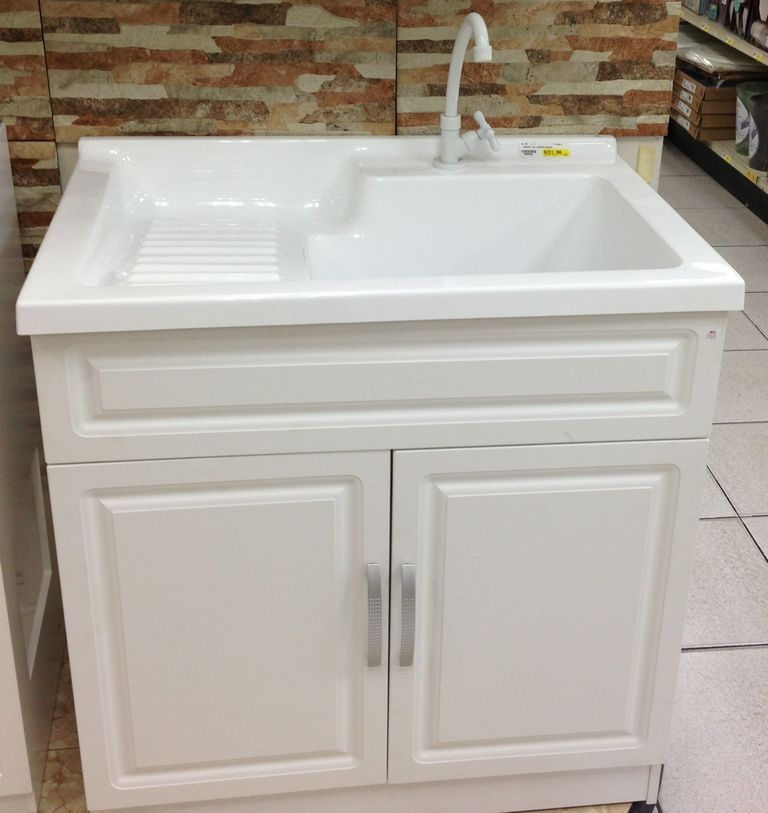 Lowes Laundry Sink
