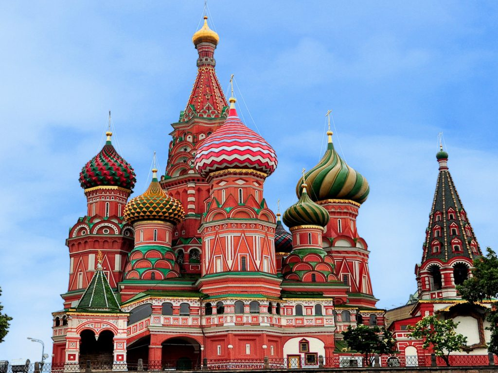 St Basils Cathedral Red Square Moscow 59831464