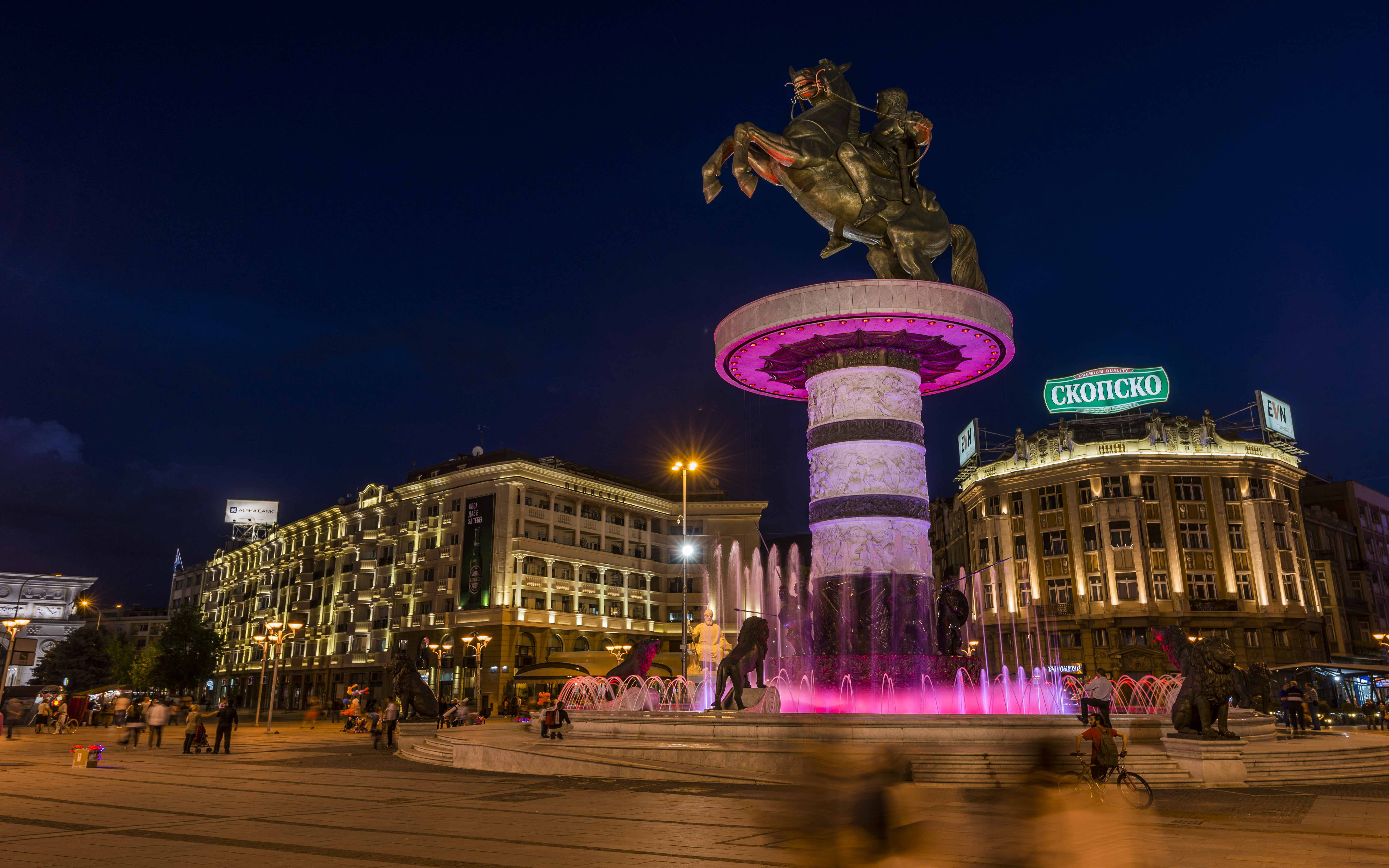 Macedonia Square Fountain And Monument Of Alexander Of Macedonia In Skopje Macedonia Hd