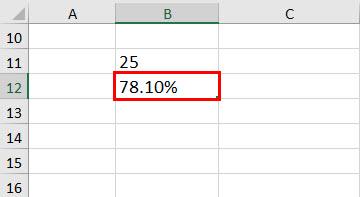 Преобразовать в число (вариант формата - иллюстрация - 1-6)