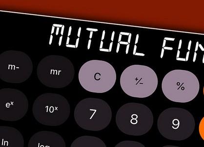 재테크 초보를 위한 펀드투자 Q&A 정리 / 펀드가입방법 등