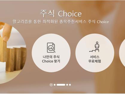 KB증권 WM종목포커스 활용 신규 투자종목 발굴 방법