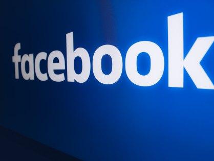 페이스북 주요 뉴스 (NASDAQ:FB) 2020년 10월 12일