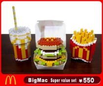 Lego version Mac food
