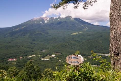 kaidakogen kisofukushima mt ontake