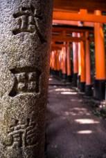 Kyoto-2015[BLOG]-17