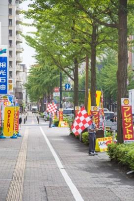 Japan-gekke-zaken-18