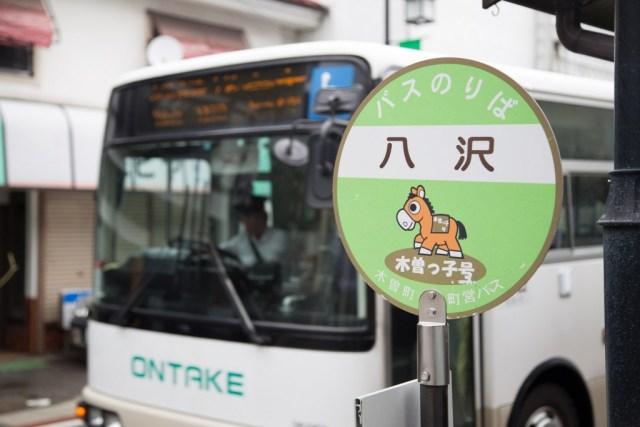 Japan - gekke zaken-2