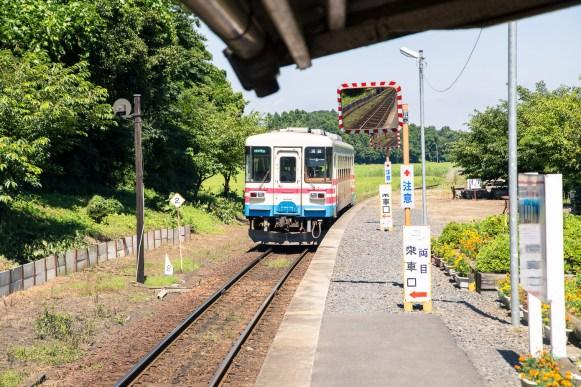 Japan - Hitachi-6