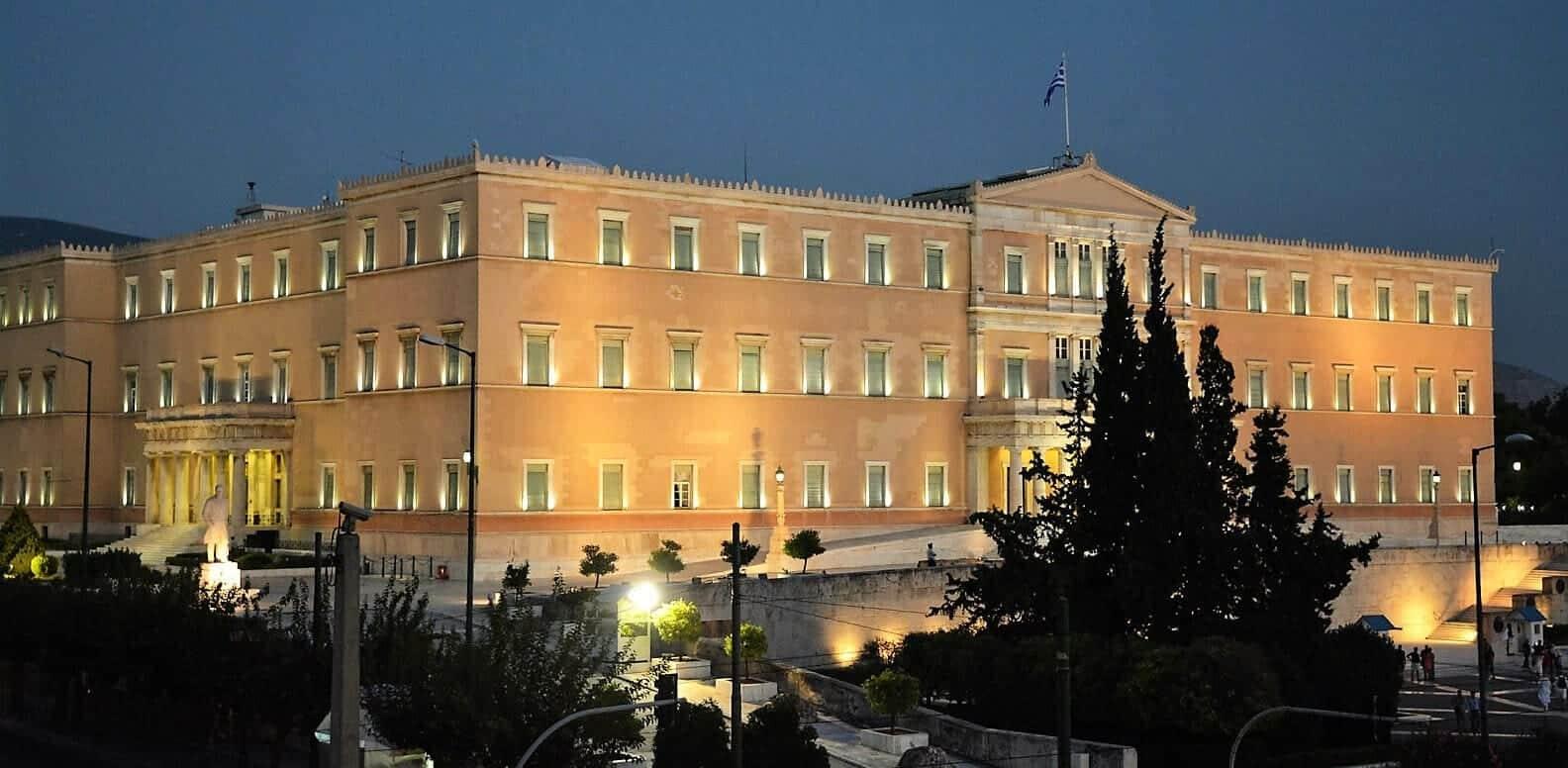 Parliament Athens, Greece