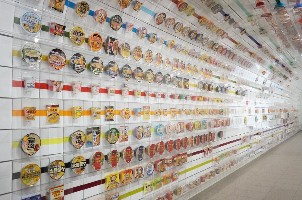 The Momofuku Ando Instant Ramen Museum - Japan