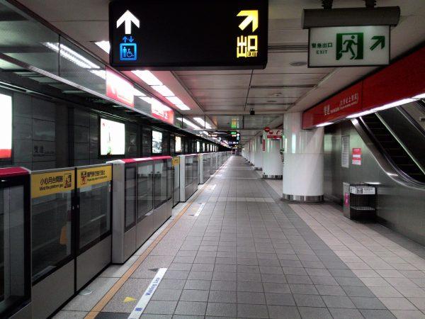 getting around taipei - MRT