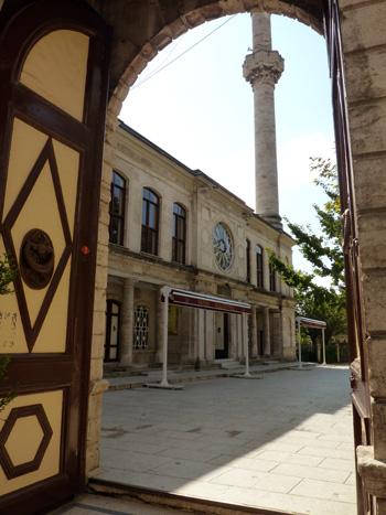 Hirka-i Serif, Istanbul, Turkey