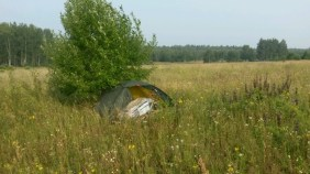 Zelten auf der weiten Wiese. Mückenfrei hießt hier die Devise.