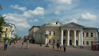 Ca 1,5 Kilometer zieht sich die Fußgängerzone durch Nischni Novgorod.