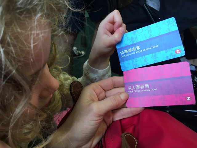 A child and adult ticket for the Hong Kong MTR