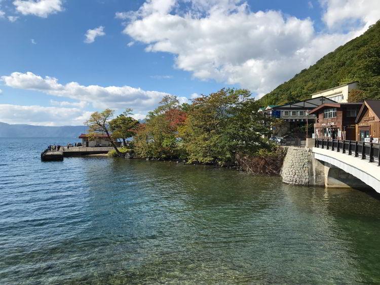 An image of the town beside Lake Towada near Aomori, Japan - Lake Towada and Oirase Gorge