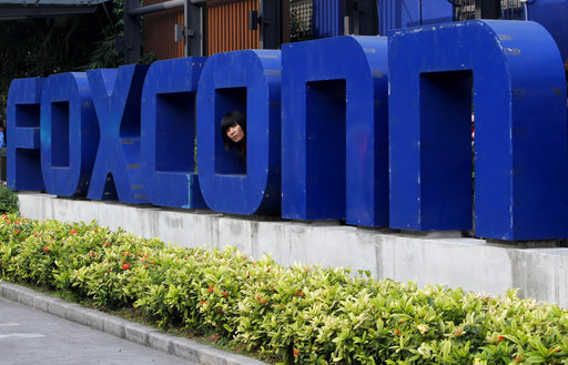 Foxconn Plant_272871