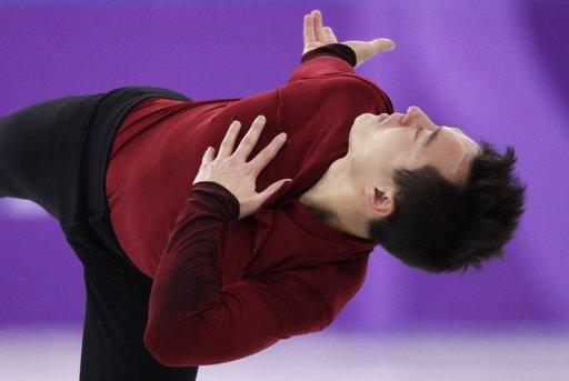 Pyeongchang Olympics Figure Skating Team Event_313522