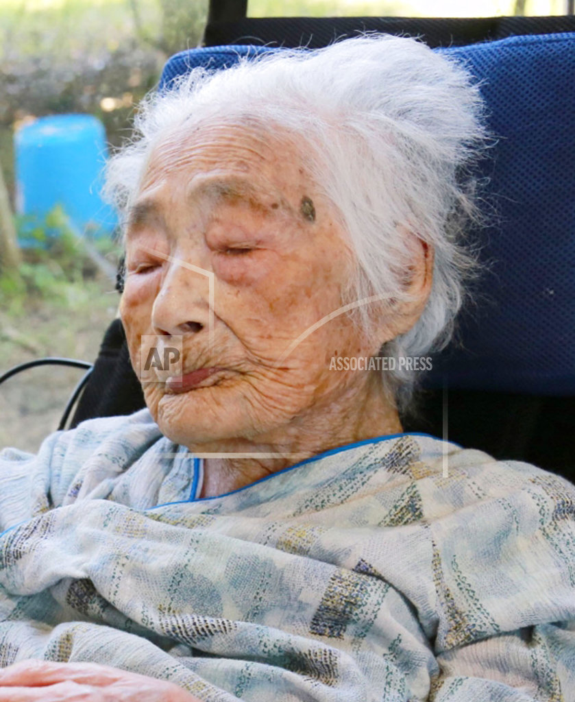 Japan Oldest Person_1524405247966