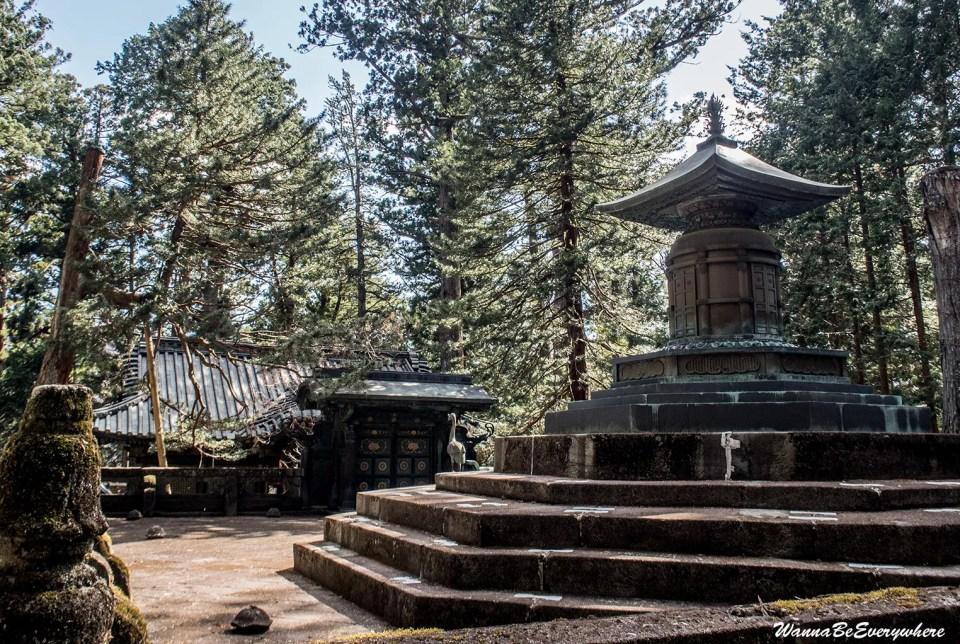 The grave of shogun