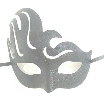 Wild Masquerade Party Mask-0