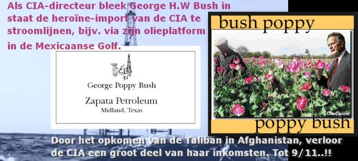 George Poppy Bush