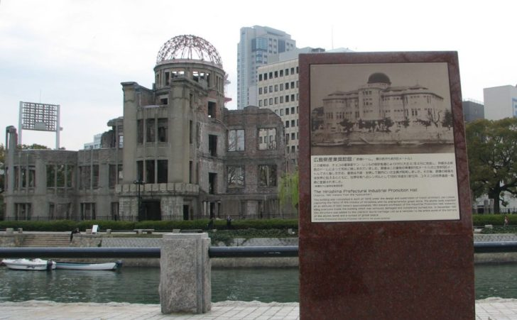 Hiroshima Old_and_New
