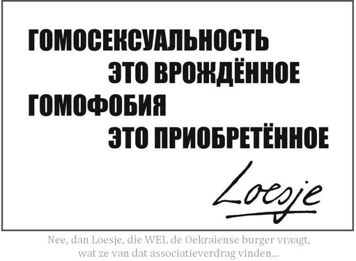Loesje Oekraine