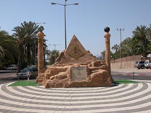 Vrijmetselarsmonument bij Eilat