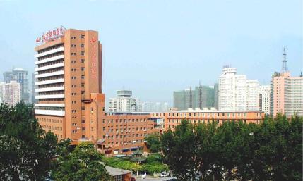 Beijing Chaoyang Ziekenhuis
